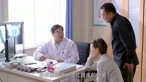二胎:林母来到医院检查身体!却被医生告知要住院治疗