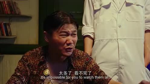 唐人街探案:刘昊然看监控录像!肖央看的眼花!他没有一点事