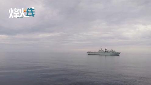 刚刚,英海军测量船驶入台湾海峡 此前还曾擅闯南海遭我军舰机围观