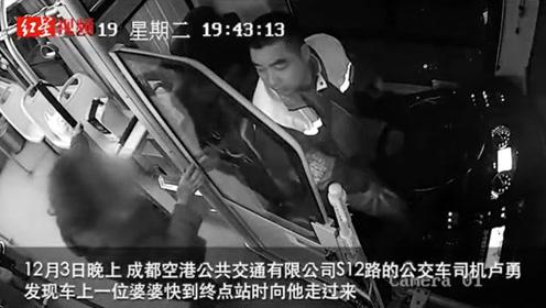 """八旬老太坐错末班车 公交司机开上私家车:""""我送您回家"""""""