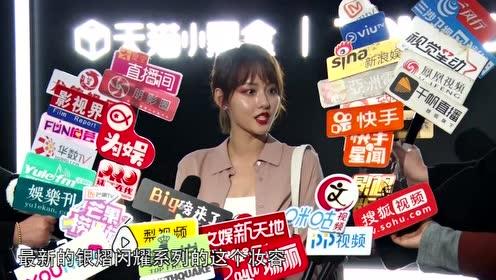 景甜李沁张嘉倪同台比美 刘昊然《唐探3》比护士装更惊喜