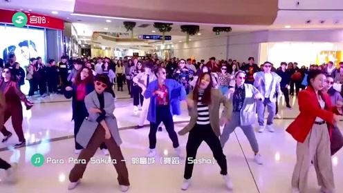 2020年学校元旦晚会必备舞曲,超简单的,赶紧学起来吧!