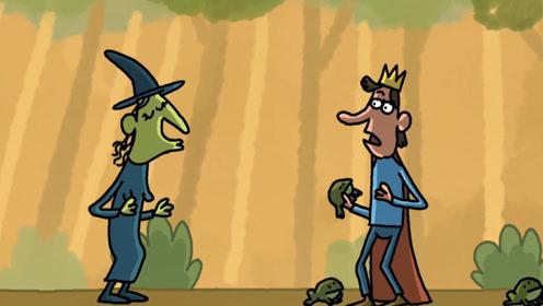 女巫看到王子瞬间心动,为爱心甘情愿变青蛙,结果让人没有想到