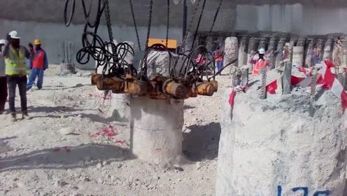 第一次见这样的破桩机械,这么粗的钢筋混凝土,轻轻松松就破碎了