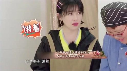 马天宇说阚清子结婚后必须会做面条!阚清子霸气回应二字
