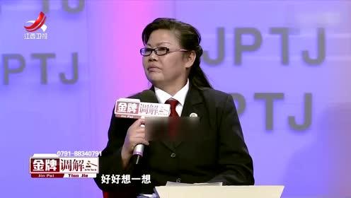 廖喜玉怒斥:男方要担负起基本的责任和底线