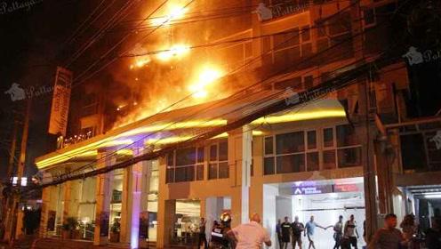 火光冲天!泰国芭提雅酒店大火,超400名游客惊恐逃命