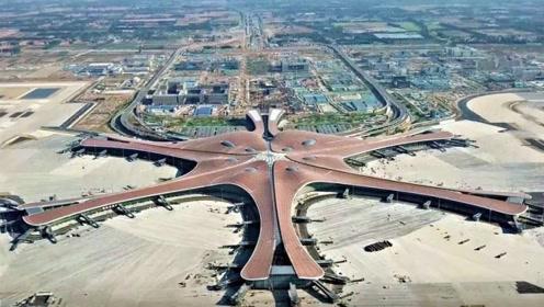 美媒:中国20年发生巨变,中国的机场就像我们的空间站!