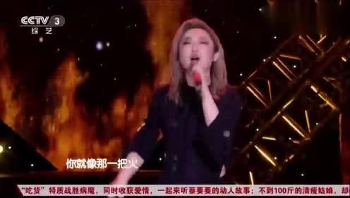 《冬天里的一把火》!女孩唱得台下观众热血沸腾!