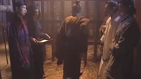 抢走丞相的女人!被报复使用酷刑!这下不能风流了!