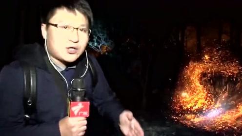 佛山高明山火追踪:记者深夜在凌云山上发现新着火点