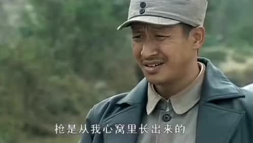 司令员-我命令你三枪击中,还没等大家反应过来,顺溜一枪就搞定