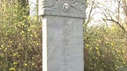 北京闹市安葬着一位18岁少年,火车经过都要改道,他究竟是谁?