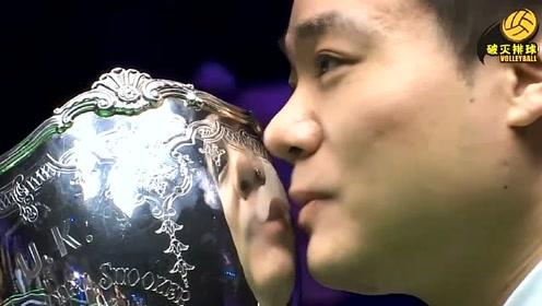 感动!丁俊晖和英锦赛冠军奖杯合影留念,动情亲吻奖杯,这个男人又回来了