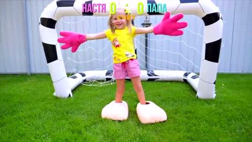 可爱的小萝莉和爸爸一起踢足球,只是这个装扮很奇特,真是愉快的一天