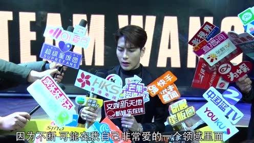 王嘉尔专辑庆祝派对热唱 不敢挑战透明连体裤装