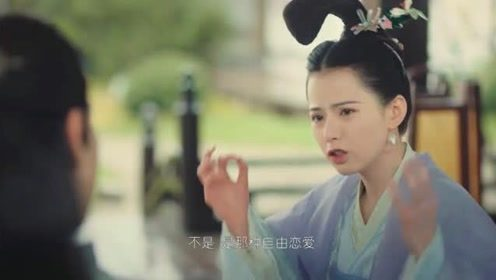 《惹不起的殿下大人》林铮铮老师在线教学:我让你见识一下什么是谈恋爱