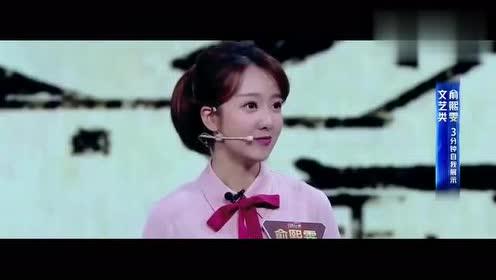 主持人大赛:俞熙雯给大家讲述江南的美好,真的非常棒哟!