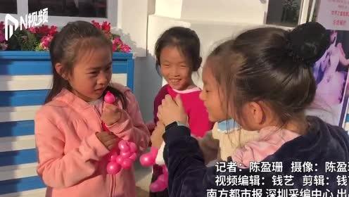 """新·深圳·人在世界之窗开粉丝见面会,现场开启""""回忆杀""""游戏"""