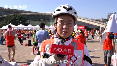 """广马上线移动保障:配备""""救命神器""""AED,骑行救护员沿线护航"""