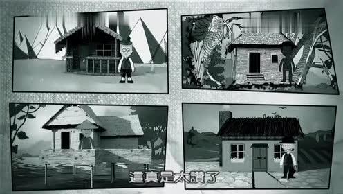 惊天工程:7940年!美国为解决住房问题设计出测地圆顶建筑!