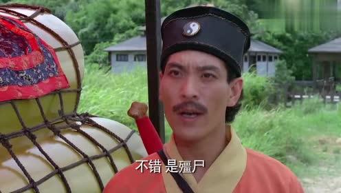 僵尸叔叔:皇族的僵尸太金贵,竟用铜角金棺运送,太奢侈了