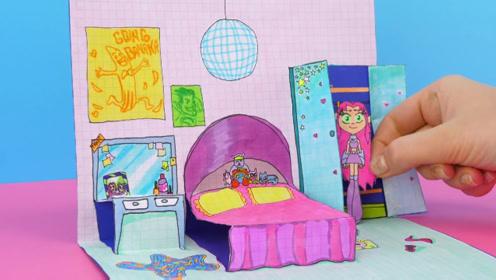 微世界DIY:微型纸质卧室