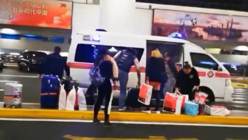 救护车闪灯机场接机?上海120:非本系统急救车