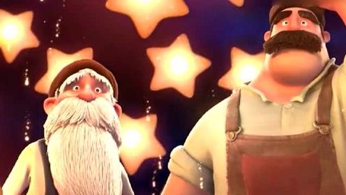 创意动漫动画短片:小男孩把这颗大星敲碎成无数个小星星