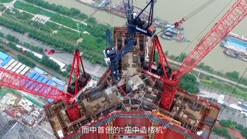 中国首创空中造楼机挑战超高层建筑,4天能建好一层,自豪!