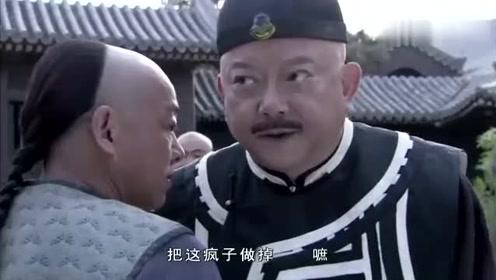 和珅真够狠的,对自己人下死手,一句话就送见阎王