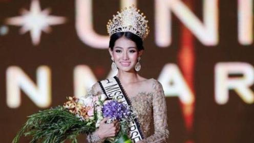 她在赢得缅甸小姐后公开性向,成环球小姐大赛首位公开出柜的选手