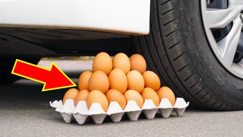 40个鸡蛋能承受汽车的碾压吗?油门一踩,彻底颠覆认知!