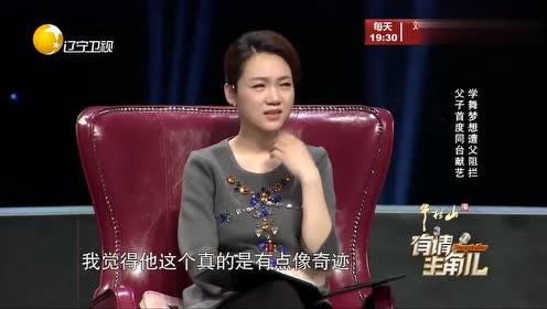 有请主角儿:姚炫宇一晚上学会下腰,惊呆众人,连老师都不敢相信
