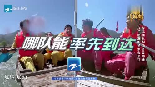 高能少年团:董子健搞事情偷袭王大陆!不料反倒脱离正确航线