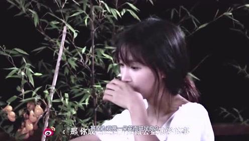 李子柒在粉丝们眼中是仙子,她曾经竟然是一名DJ,因奶奶回归田园生活