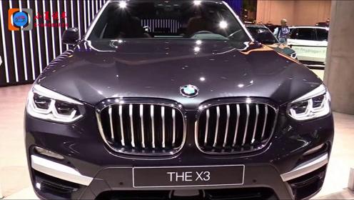 2020宝马X3 xDrive30d亮相,坐等国产再加长,售54.5-70.9万元