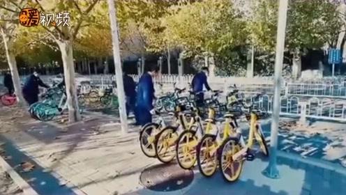 """""""强迫症""""治愈现场:消防员看见乱停的共享单车 一辆辆摆成排"""