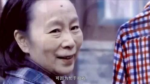 她是国家一级演员,高龄产子却惨遭抛弃,如今儿子为她赚足面子