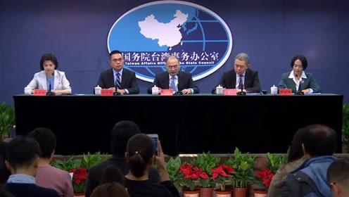 发改委对台湾喊话:欢迎台资企业参与大陆重大装备发展等工作