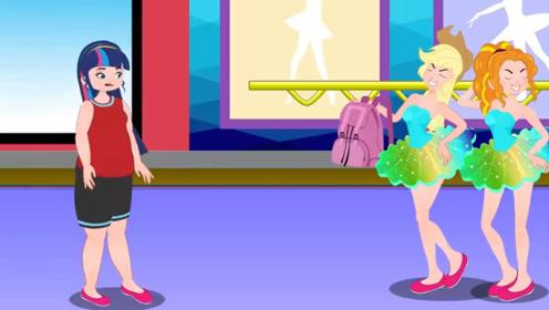 女孩身材肥胖,同学因此刁难女孩,从此立下决心锻炼减肥!