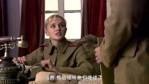 娜塔莎:女中尉日夜思念东北丈夫,上司苦苦追求,女孩立场很坚定
