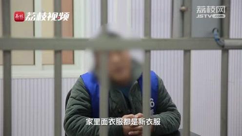 太辣眼!51岁男子偷女装拍短视频:穿着新衣服拍不精彩