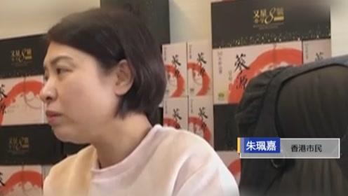 """香港市民对暴徒屡生事端心生厌恶 出手瓦解""""三罢""""企图"""