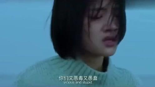 少女不堪忍受同学霸凌,在所有人面前指出凶手,转身就跳进海里