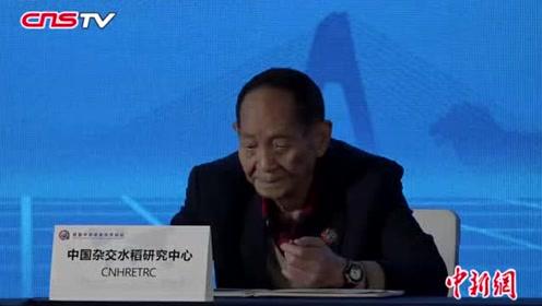 袁隆平:杂交水稻非洲试种 比当地品种增长100%-300%