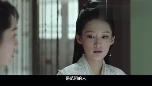 庆余年:范闲大婚之日,林婉儿得知范闲害死二哥,逃婚了!