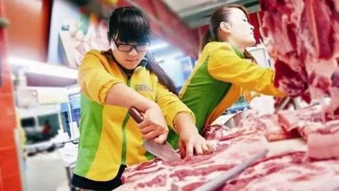 猪肉价格又降了,好久没吃的红烧肉可以安排了 ?大家更关心春节能否再降?