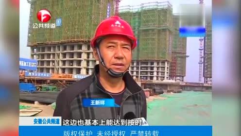 近万元工人工资迟迟拿不到,工人欲罢工,包工头很无奈
