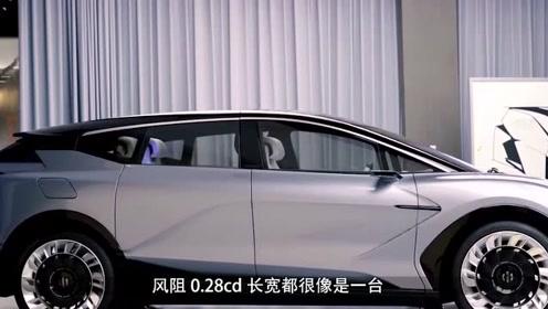 丁磊的造车梦终于实现了,华人运通带来新品类智能汽车hiphi 1